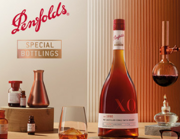 Penfolds Lot. 1990 Single Batch Brandy