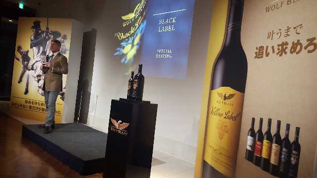 Wolf Blass named as first official wine supplier of Japans favourite sport
